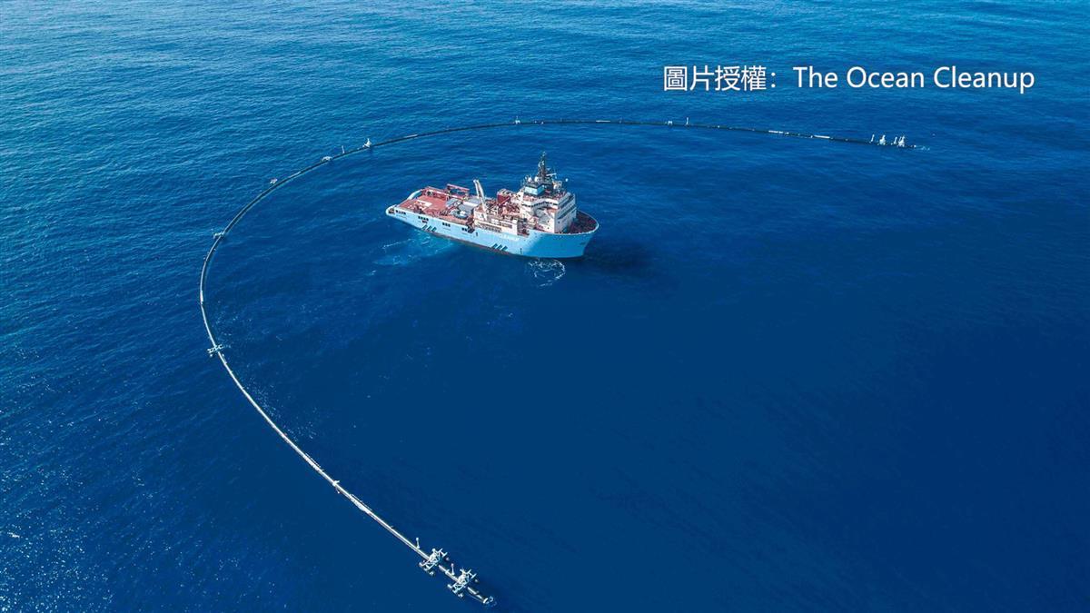 為地球而戰!海洋吸塵器啟航 5年內清除半數太平洋垃圾?