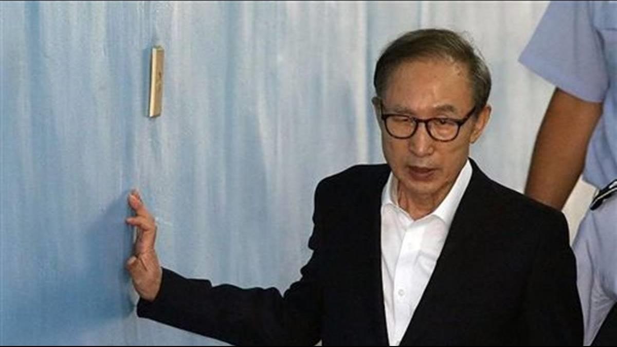 南韓「前總統」魔咒再一人!李明博涉貪一審重判15年、罰3.6億