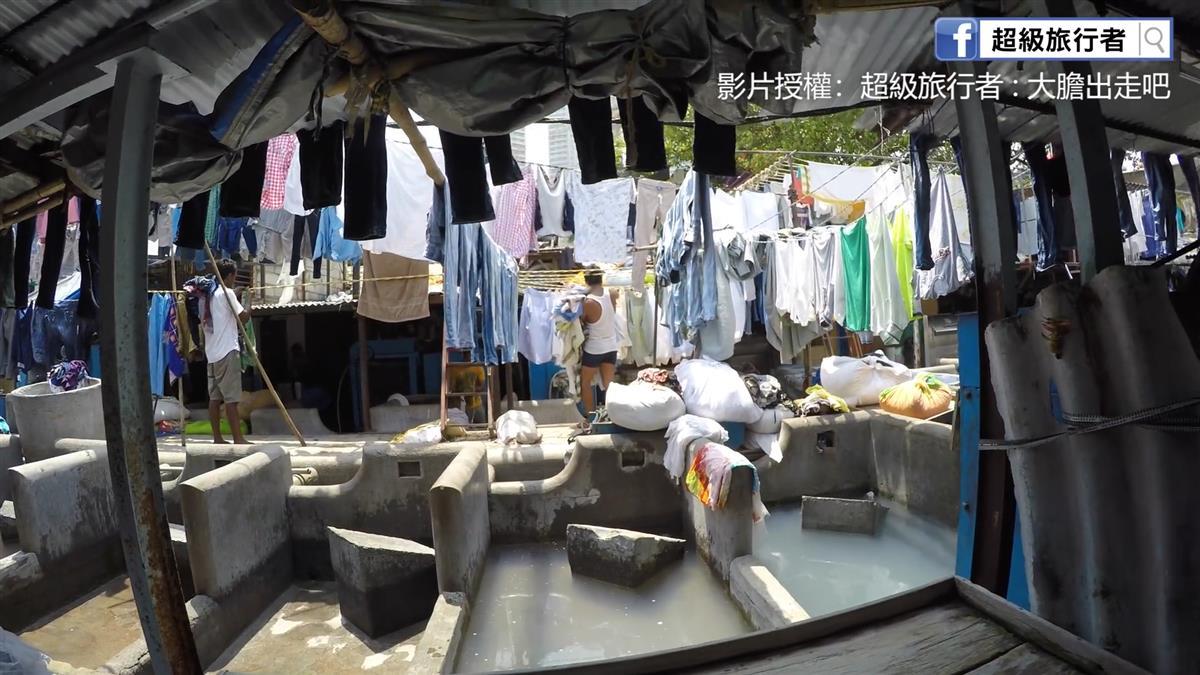 直擊世界最大「人肉洗衣機」 衣物全靠1000人手洗不間斷