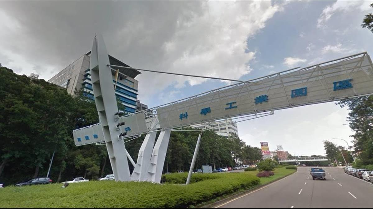 貿易戰效應?傳10家企業想返回台灣科學園區