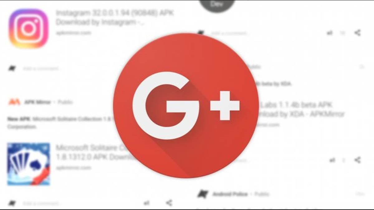 紙包不住火!Google+爆個資外洩 上線7年終收攤