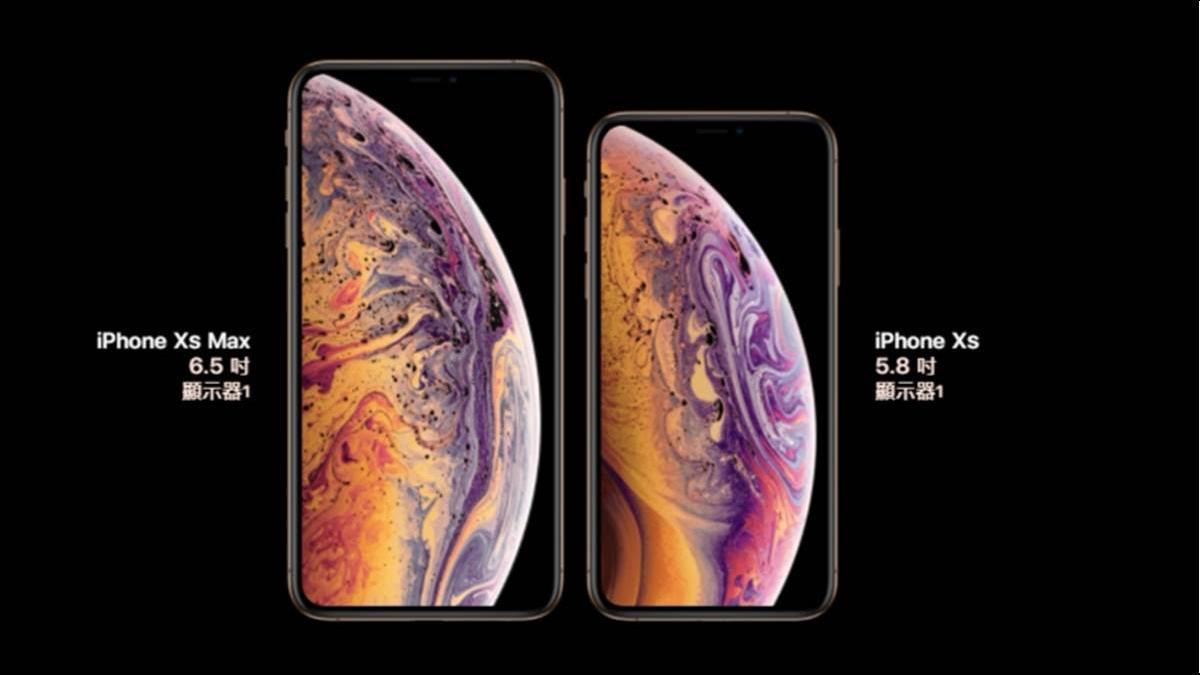 國慶中午5折開搶! iPhone XS MAX限時下殺25500 元