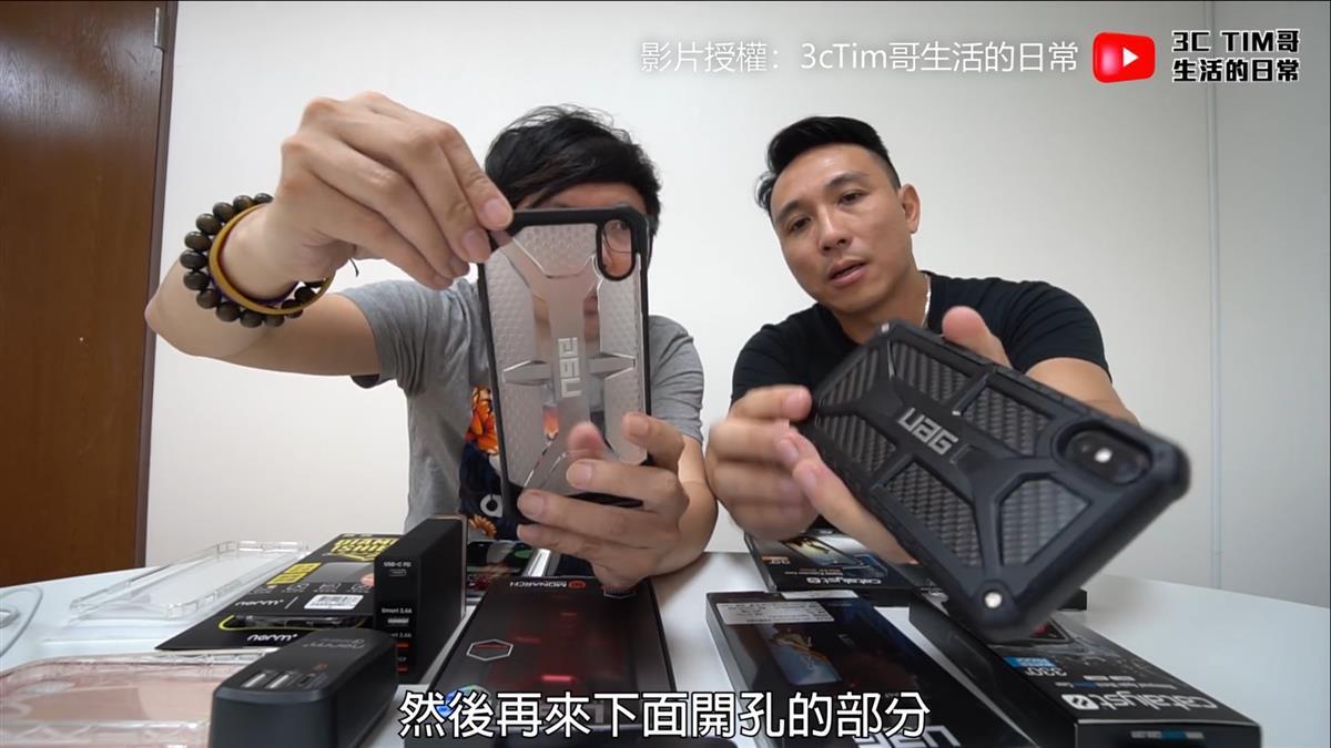 【影片】摔到好心痛!5萬元iPhone怎保護? 專家教3重點 讓你不花冤枉錢