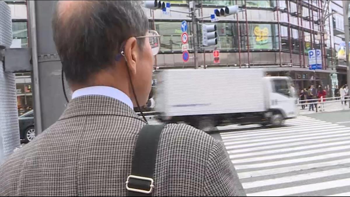 日本6、7年級生升遷難 東京街頭直擊!