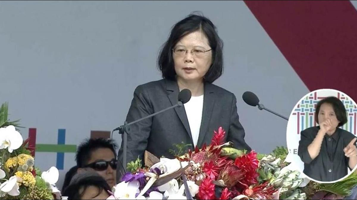回應蔡總統國慶談話 陸:充滿敵意的挑釁言論