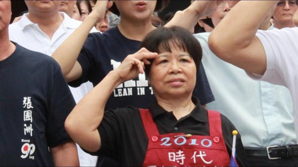 捐出1600萬積蓄!陳樹菊國慶「最美的舉手禮」