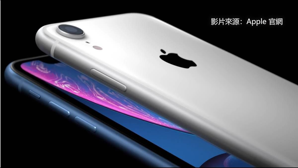 便宜版iPhone來了!5大電信資費出爐 1.3萬帶走