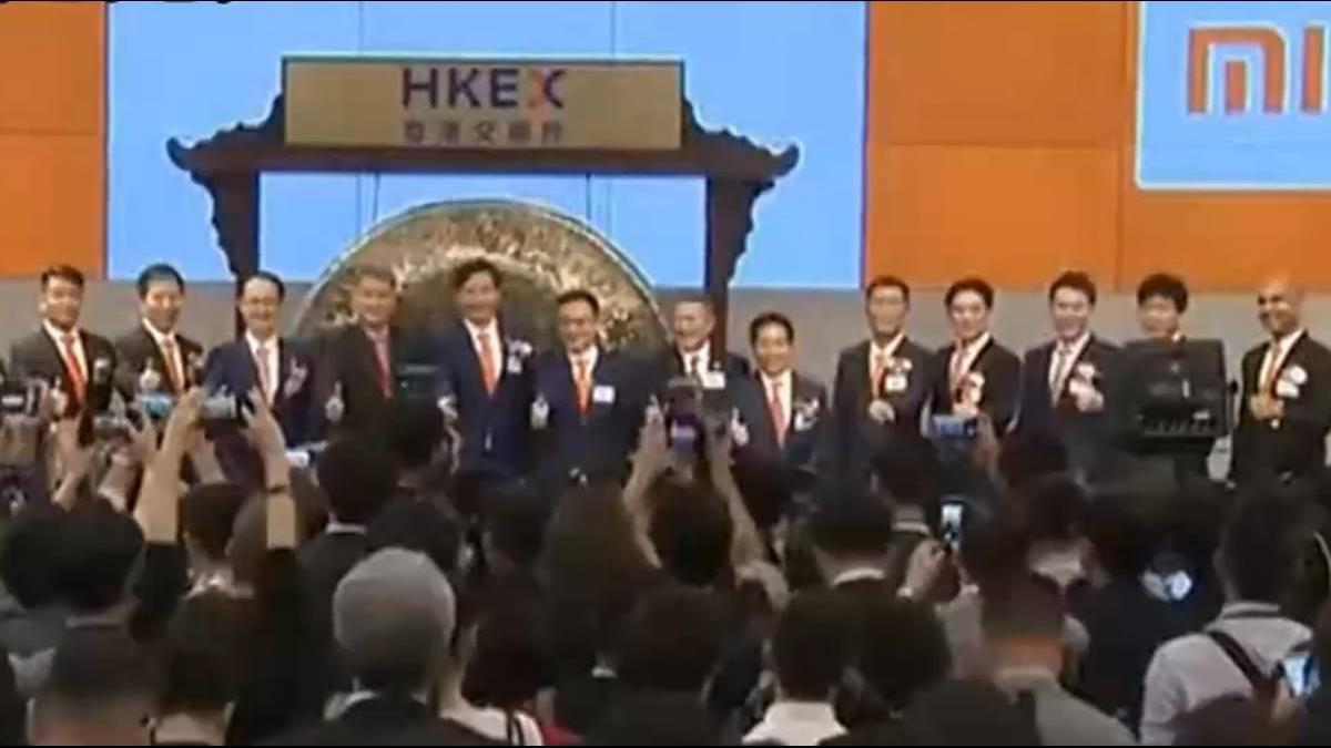 小米上市100天 市值蒸發9163億台幣!