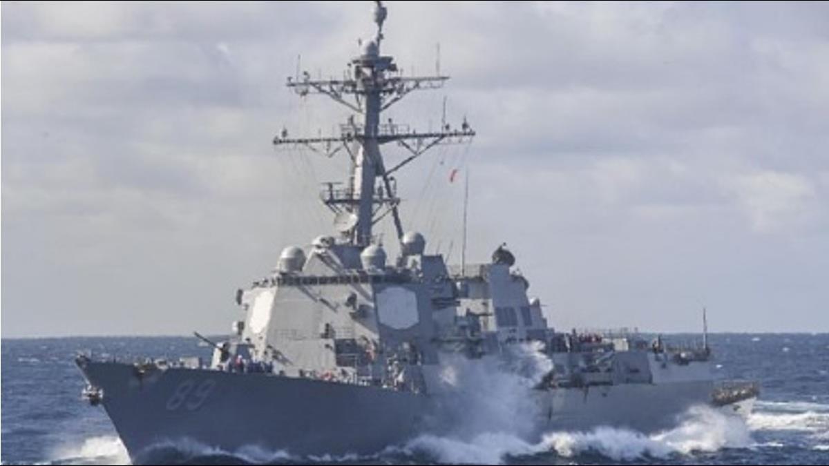 美國再派軍艦通過台灣海峽!美官員:至少2艘且任務多天
