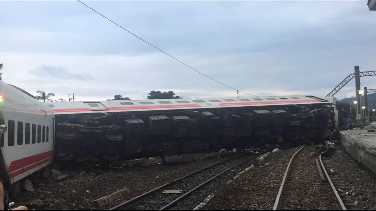 限期1年內!普悠瑪事故 台鐵公布退票機制