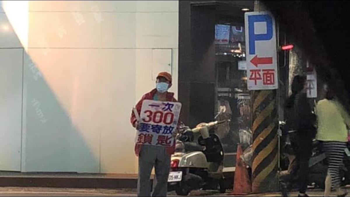 逢甲夜市停車「1次300元」中市府:不違法