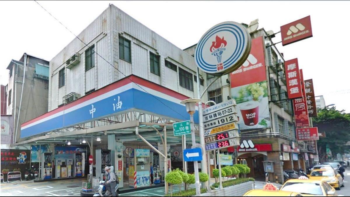 中油「退一送一」補償 這個地區51座加油站最多