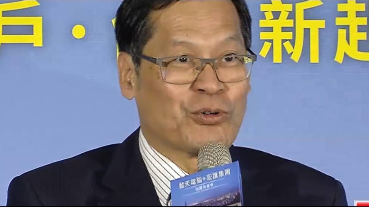 揭秘地產大亨許崑泰 砸600億標雙子星案