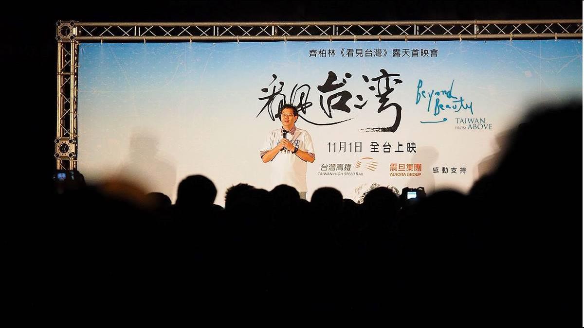 求精還求廣?他鑽研空拍20年 等到機會感動全台灣
