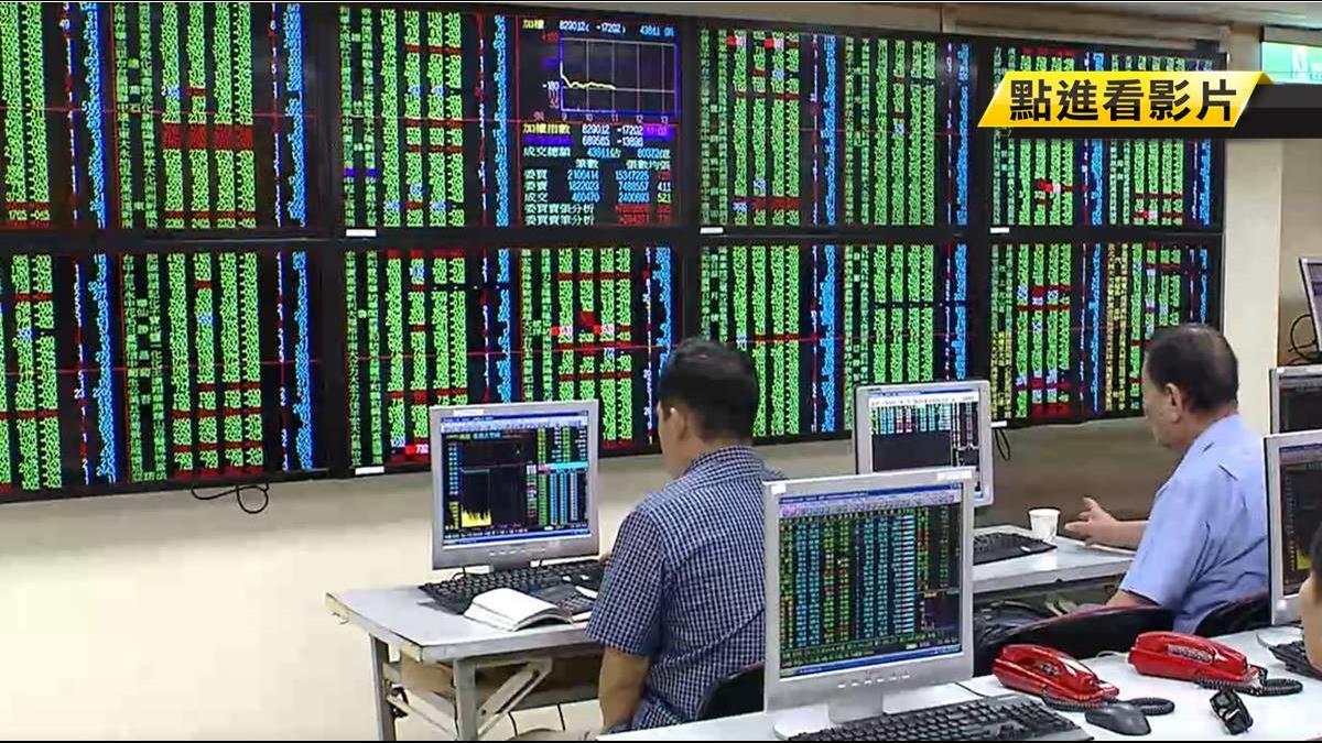 台股翻黑跌百點 鴻海股價重挫超過7%