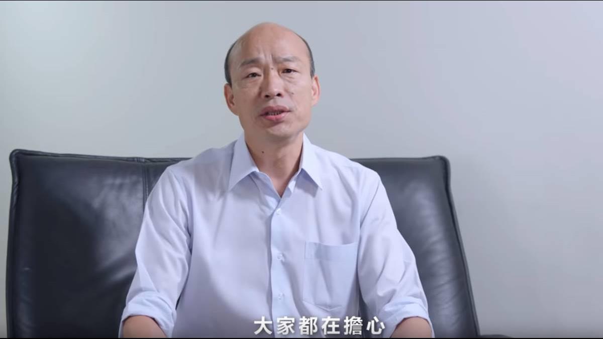 高雄參股你!韓國瑜推100億青創基金 反應兩極