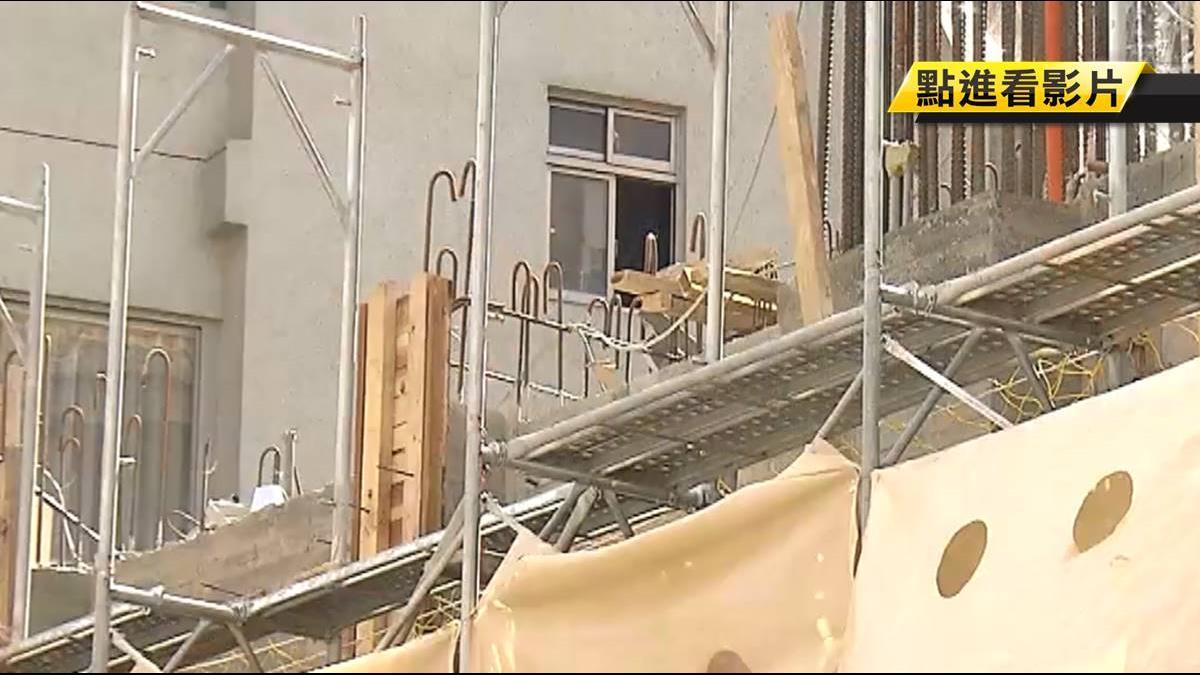 出門回家房子被拆! 長安東路工頭判刑8個月