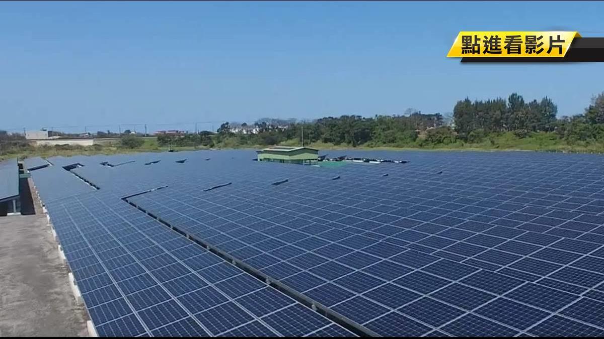 再生能源大躍進! 年發電量可望達144億度
