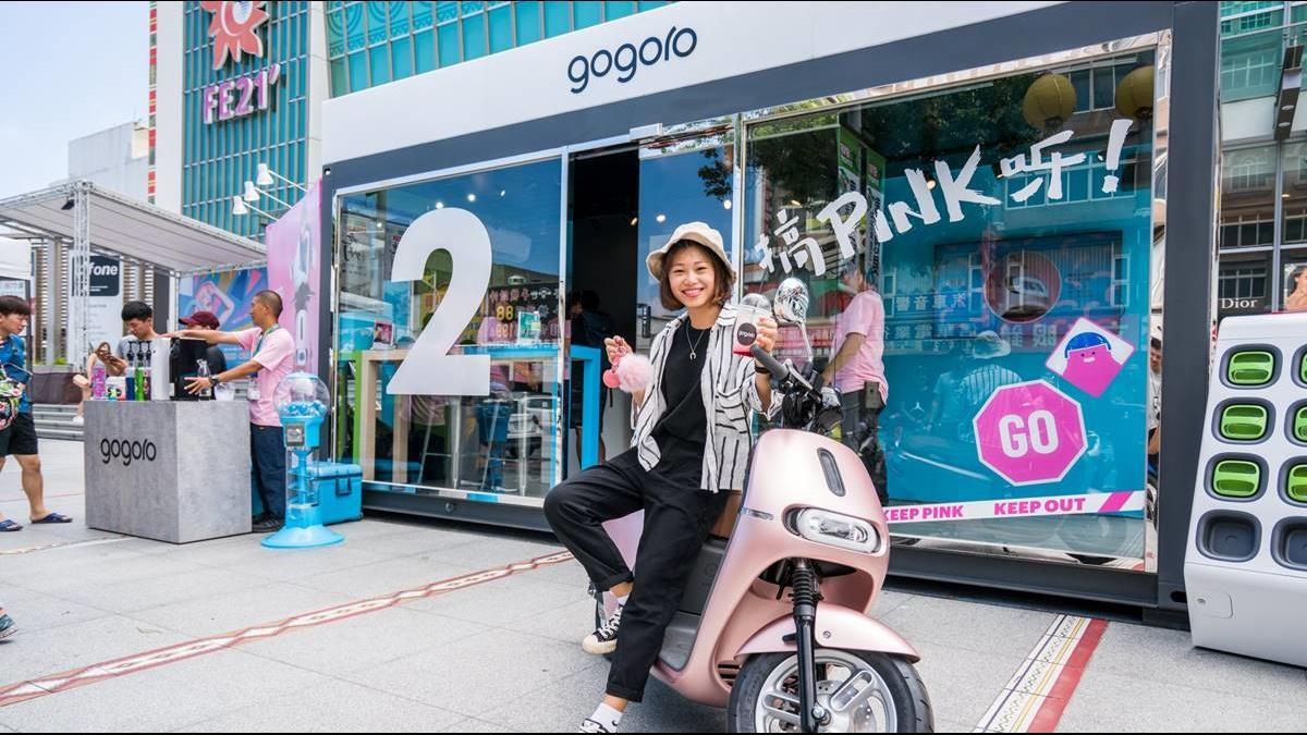 Gogoro市占衝11.9%新高!1年內超越機車三雄?