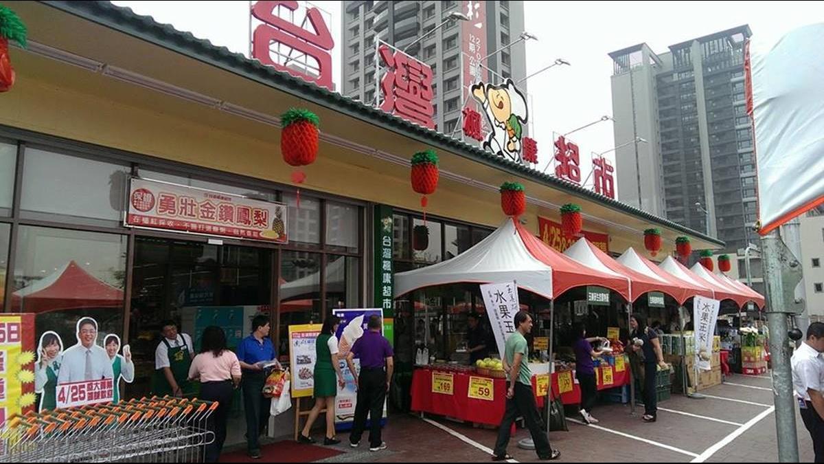 台中楓康超市CP值爆表!「獨家美食」外地人沒看過