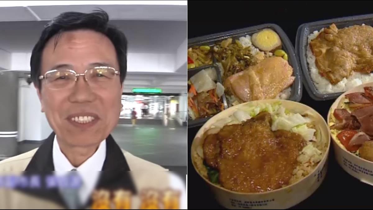 台鐵局長張政源今上任 喊話「賣便當增副業收入」