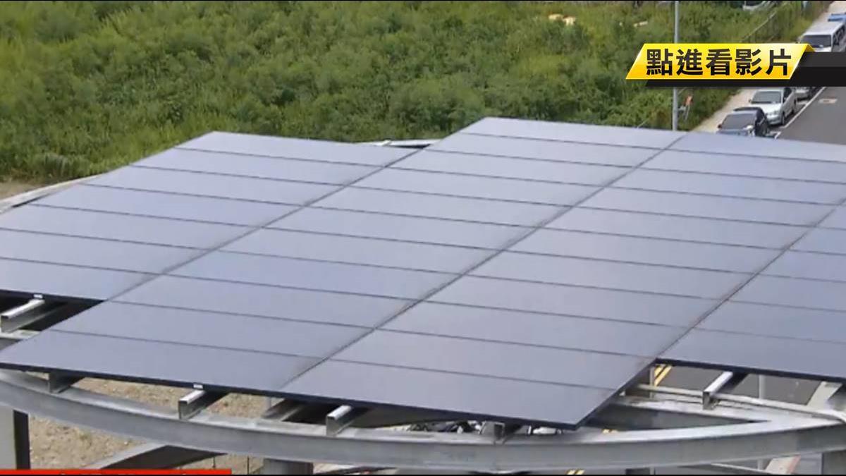 怒了! 光電董座廖國榮:再造謠太陽能板有毒就提告