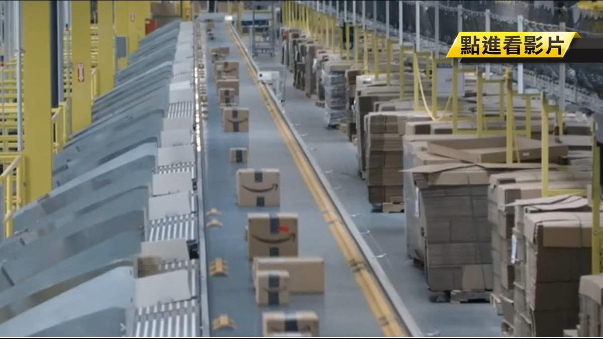 小心荷包!亞馬遜全美免運費 沃爾瑪Target參戰