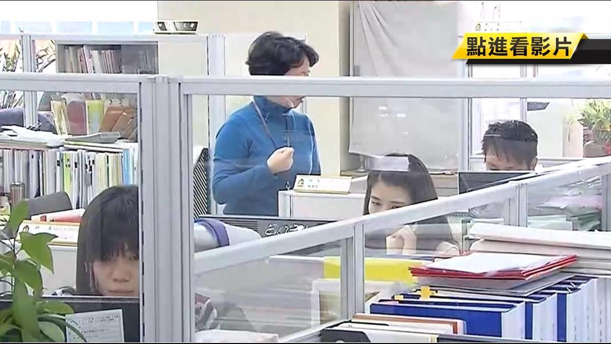 5成上班族想赴海外 會計:薪水10年沒升!