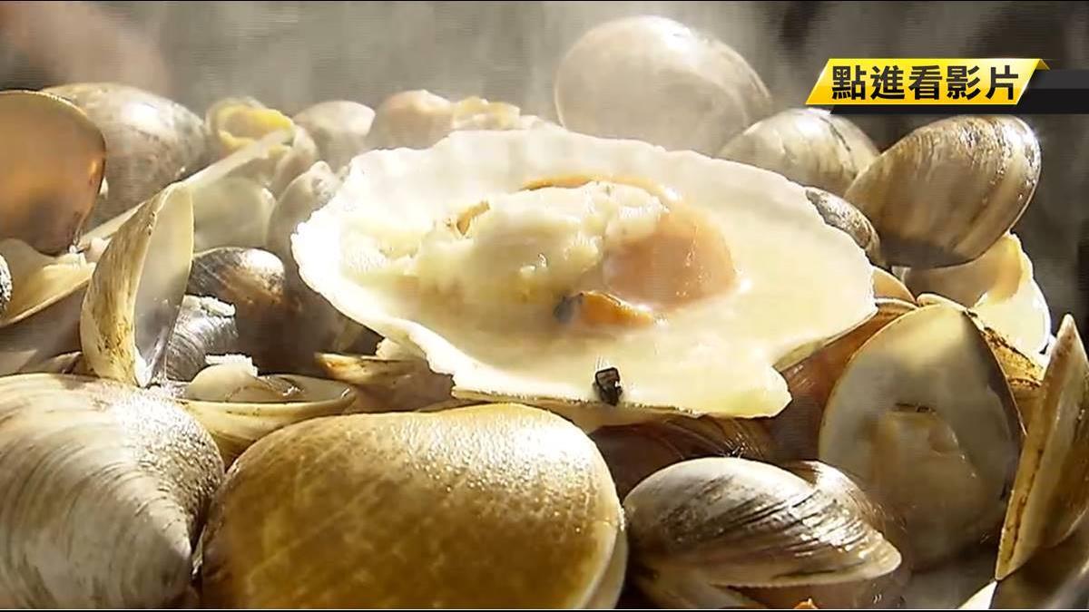 海鮮塔火鍋超夯!文蛤、鮑魚20種食材熬出精華熱粥