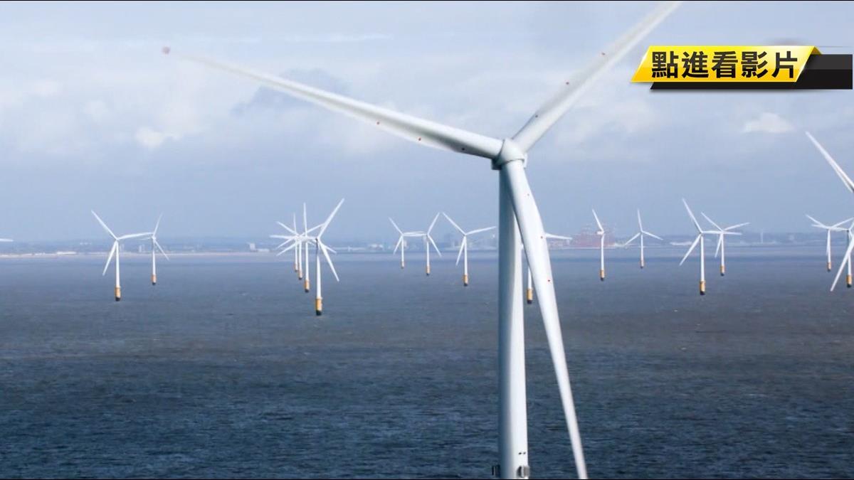 推離岸風電國產化 沃旭結盟中鋼簽百億合約
