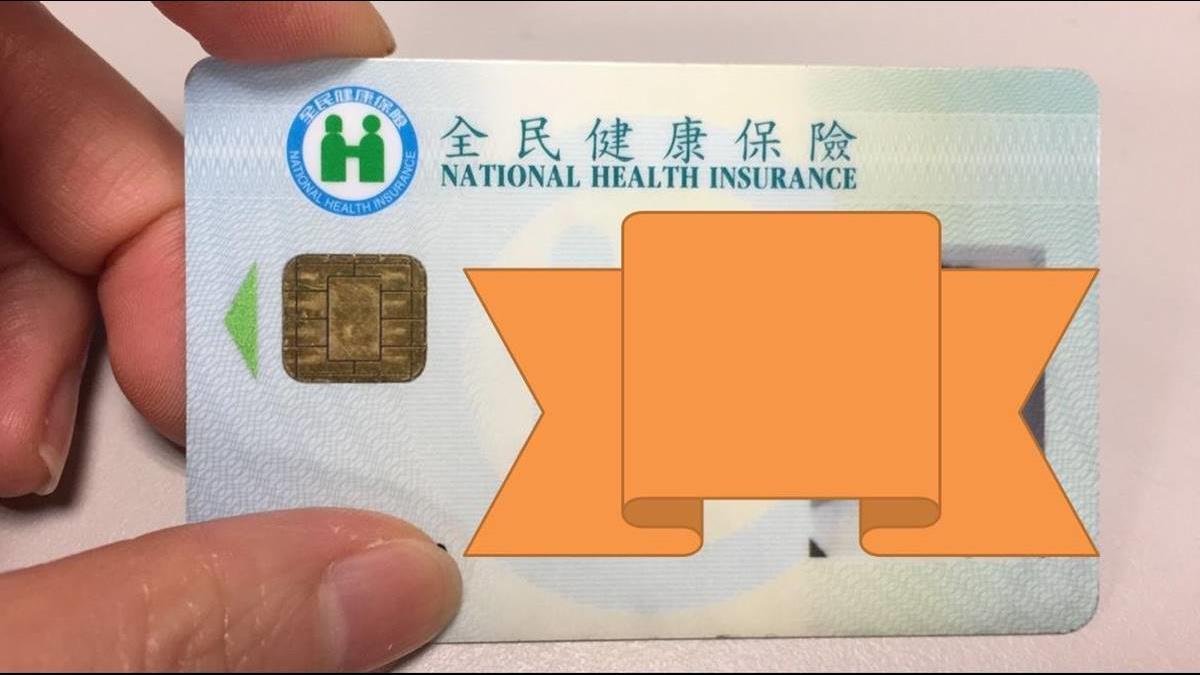 6項檢查別放過!秀出健保卡「直接免費」政府出錢