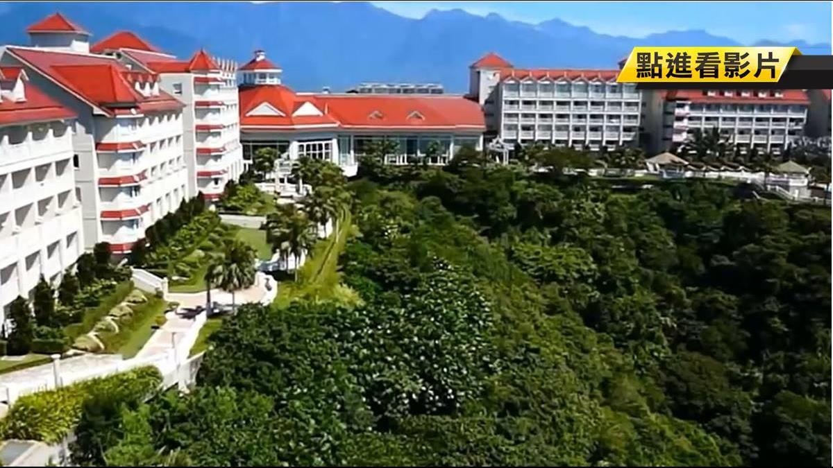 旅遊淡季補助2500元 花東旅宿一房難求