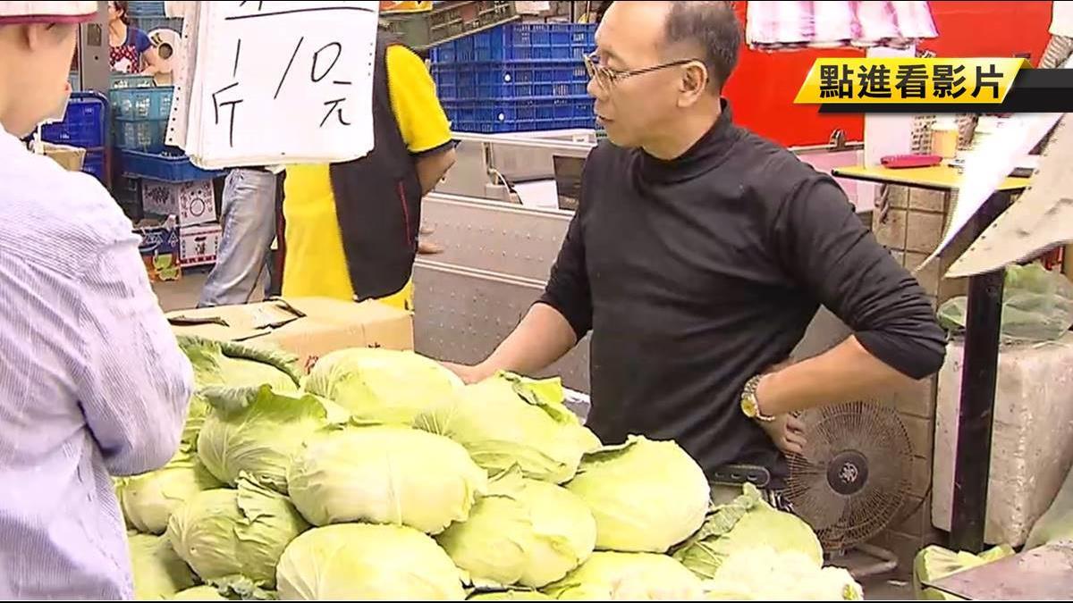 高麗菜每公斤6.9元! 民眾歡喜菜販愁