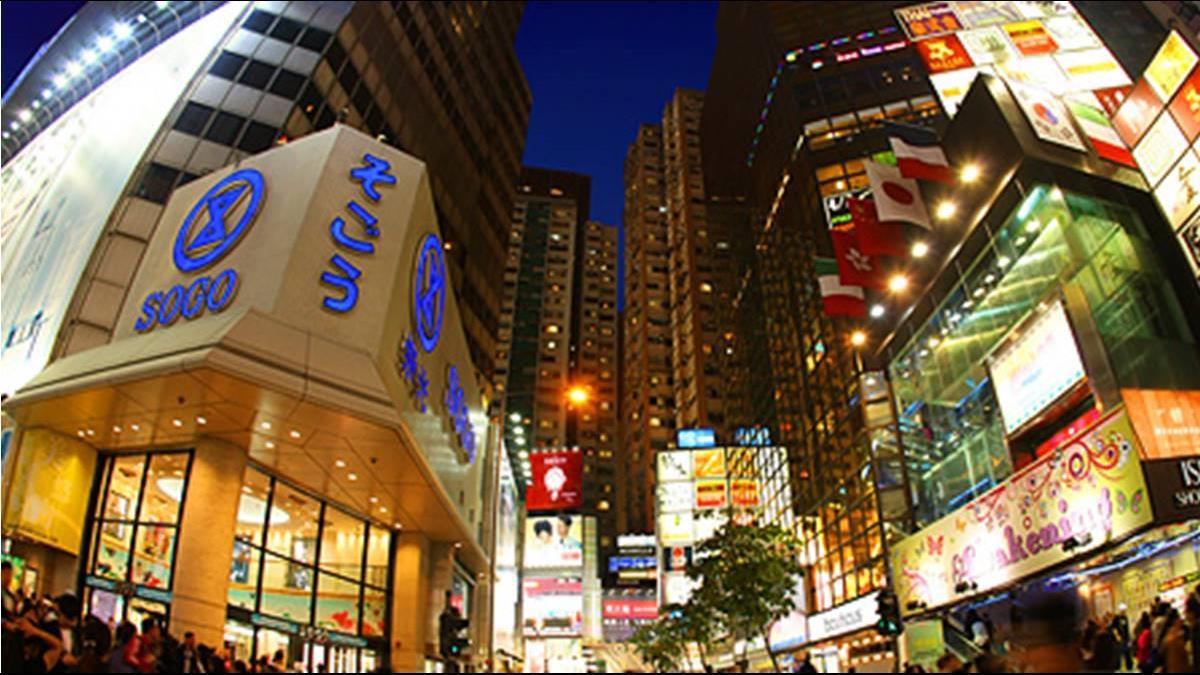 1坪309萬!這條街打敗第五大道榮登「全球最貴商圈」