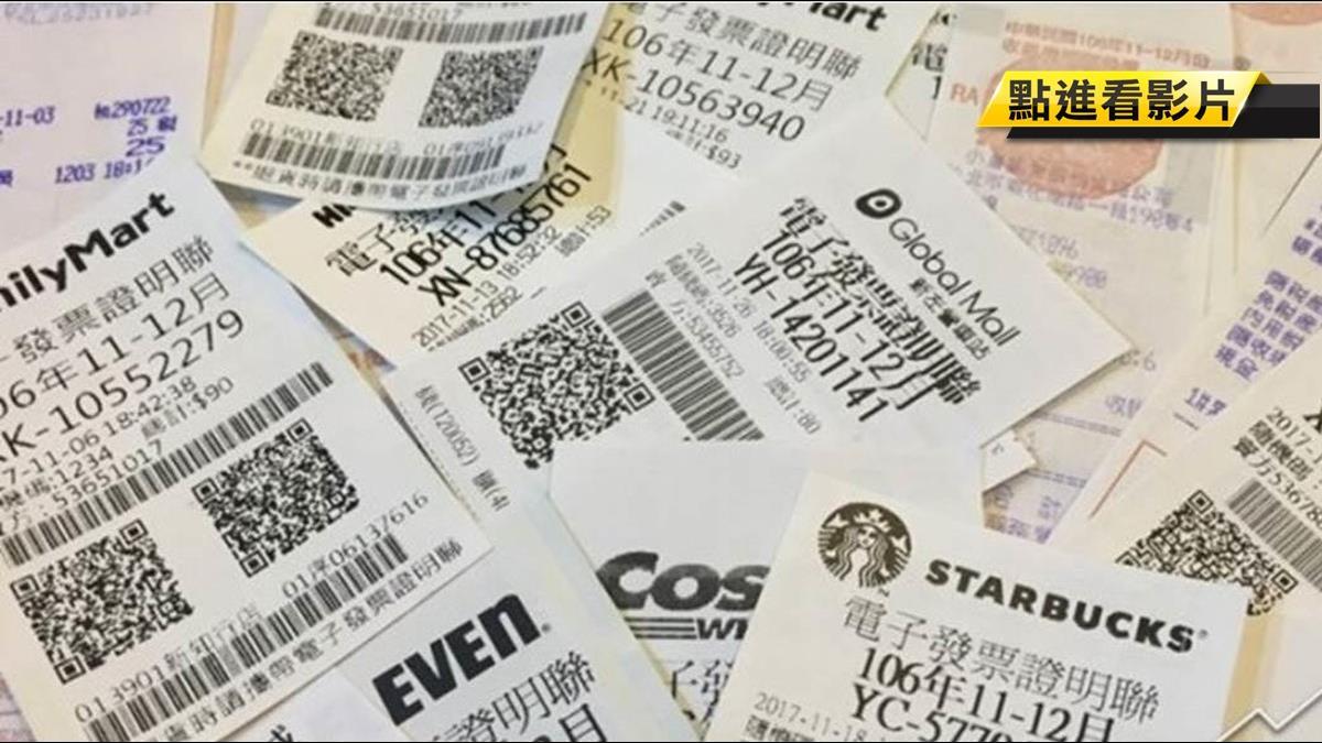 郵局兌發票12/28走入歷史 108年起App、超商可兌