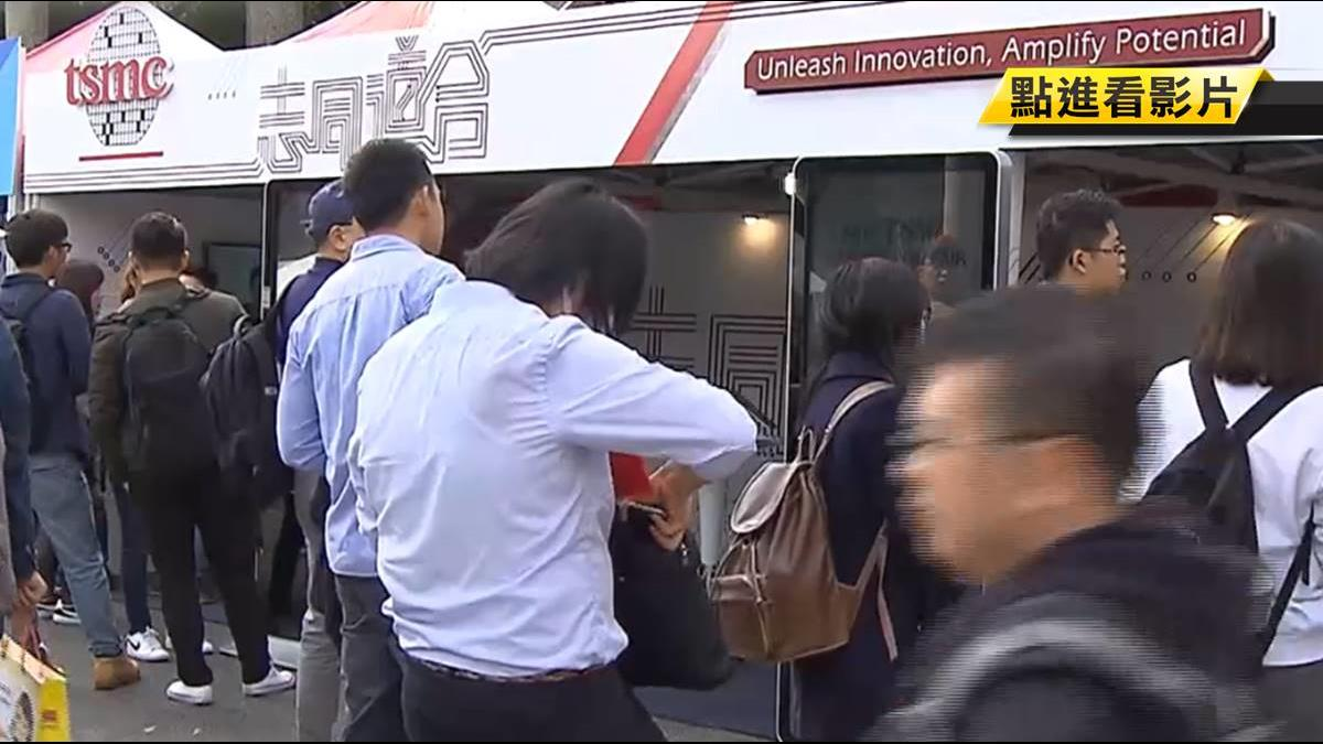 台灣退步4名!「世界人才報告」凸顯台競爭力下滑?