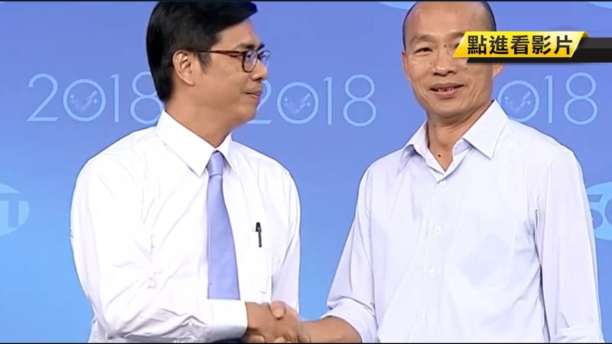 搞錯了! 陳其邁指台積電負債6千億遭打臉