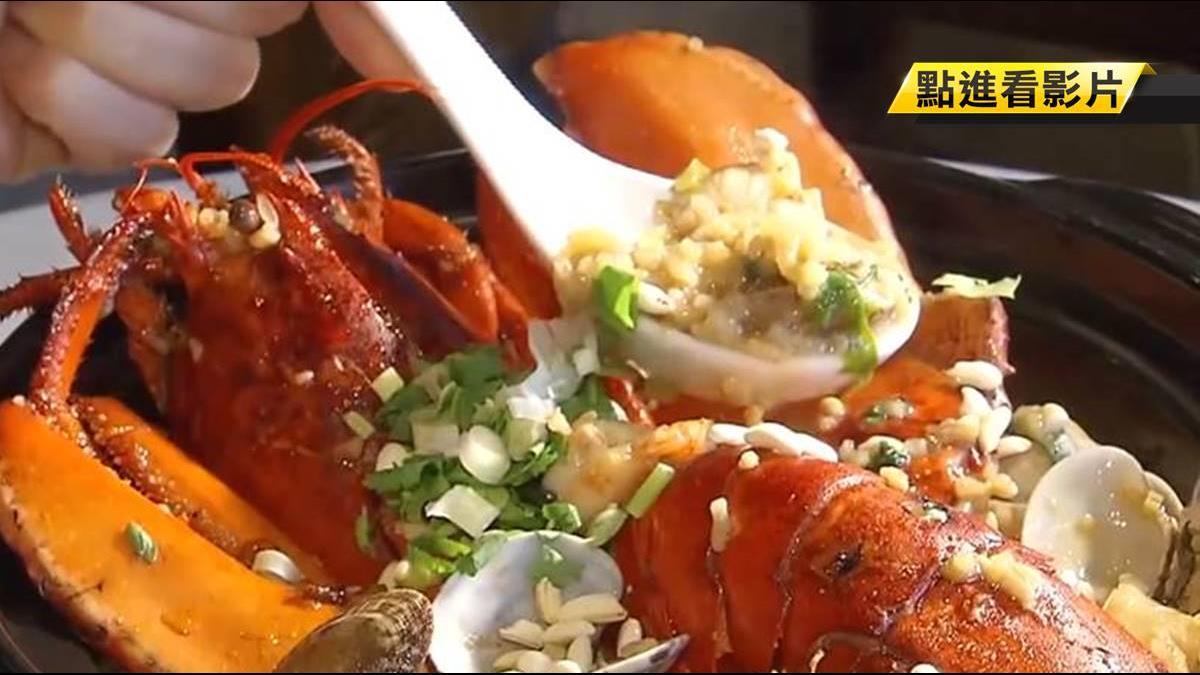秋冬頂級食補 整隻龍蝦煮海鮮粥