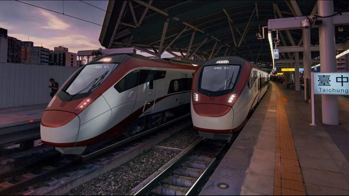 不再用普悠瑪傾斜式?台鐵千億新列車 瑞士4原因投標