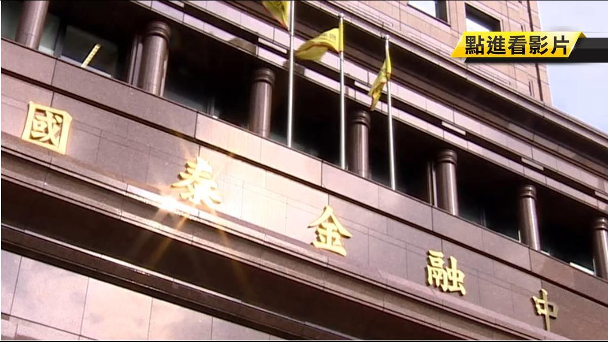 國壽總座放話「沒低薪員工」 民眾:吃力不討好
