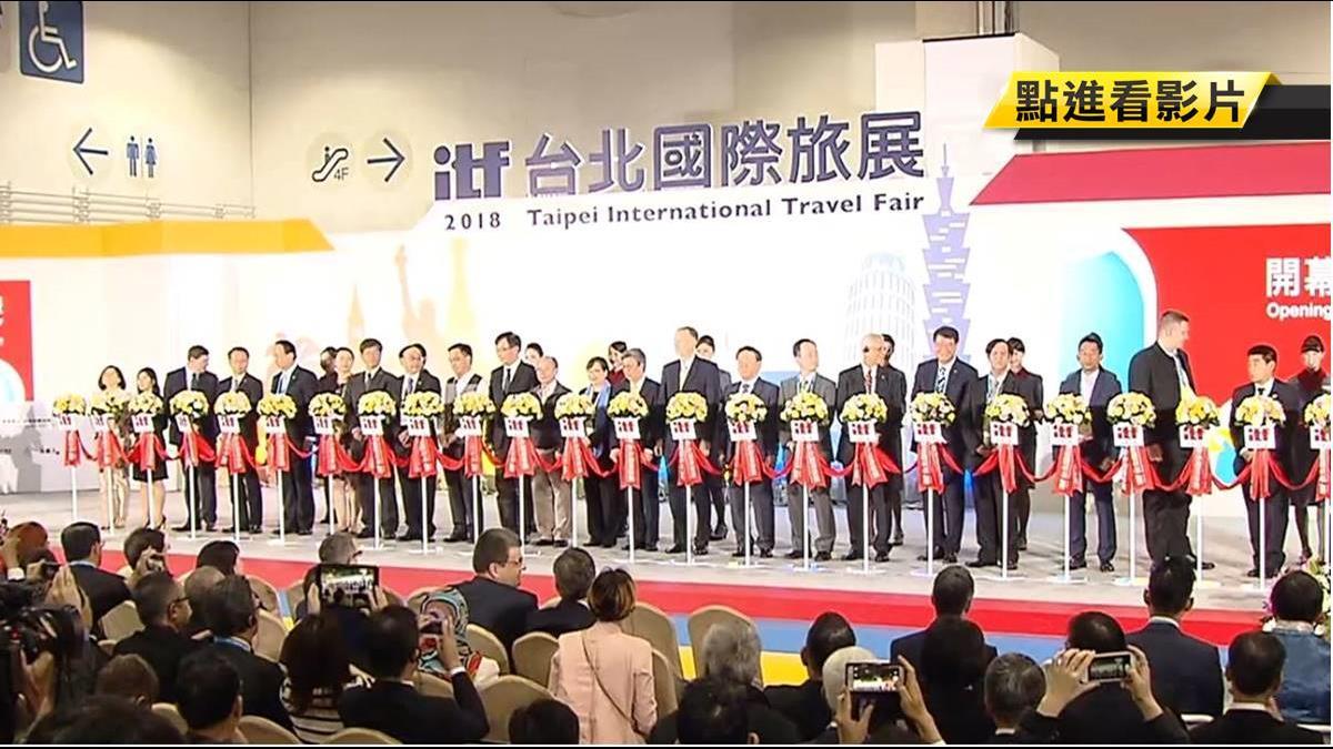 台灣觀光業動起來! 陳建仁:魅力獲國際肯定