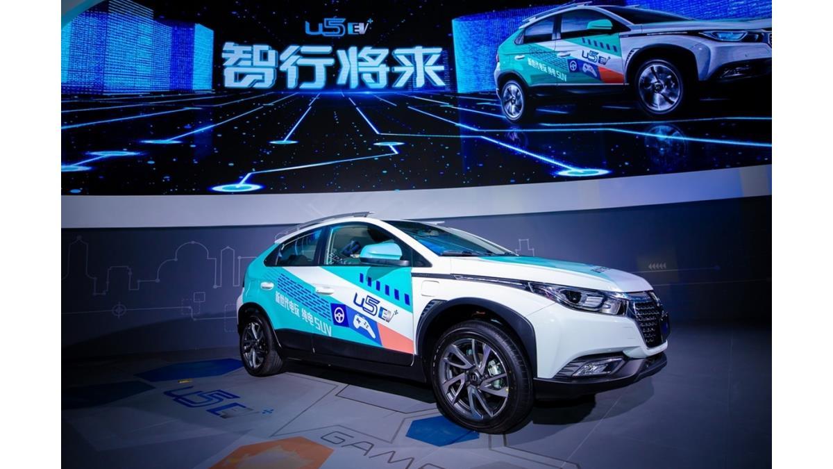 「5段能量回收」超狂!Luxgen電動車U5 EV亮相