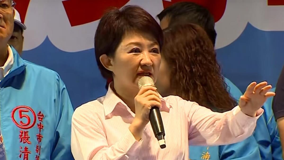 林佳龍自行宣布敗選!盧秀燕「富市3」讓台中變天