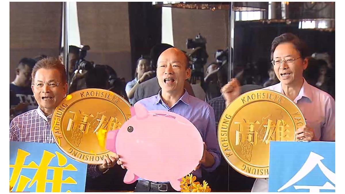 陳其邁宣布敗選 韓國瑜「北漂」打動高雄人心