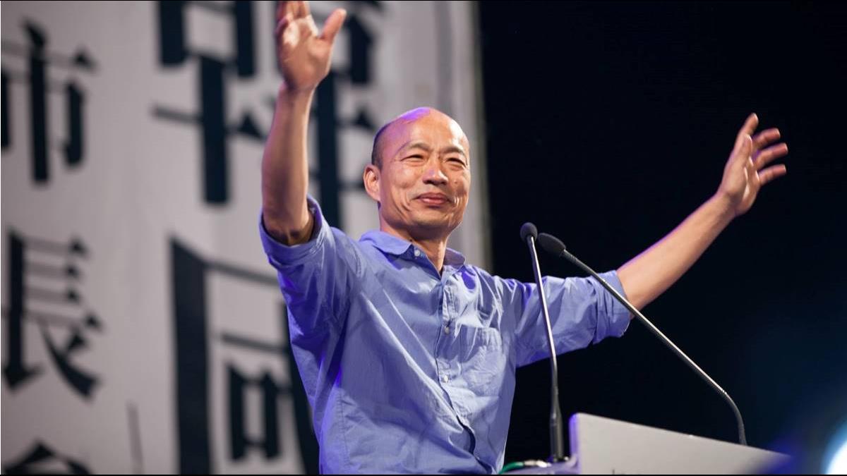 「愛情產業鏈一定要做」CEO市長韓國瑜:高雄得天獨厚