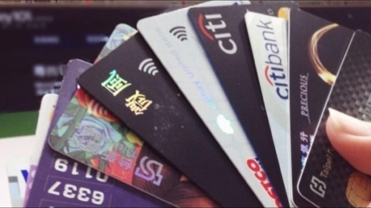 信用卡年遭盜刷18億!網購佔9成 3招防詐必學