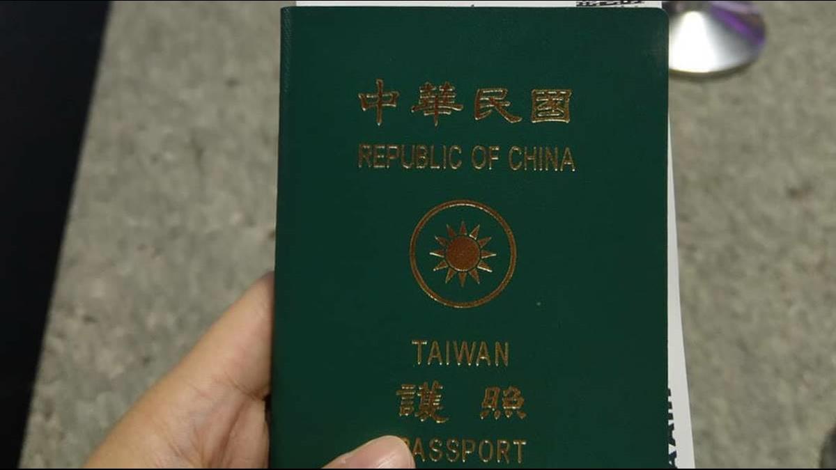 別再傻傻排隊!台灣護照去這5國能「自動通關」