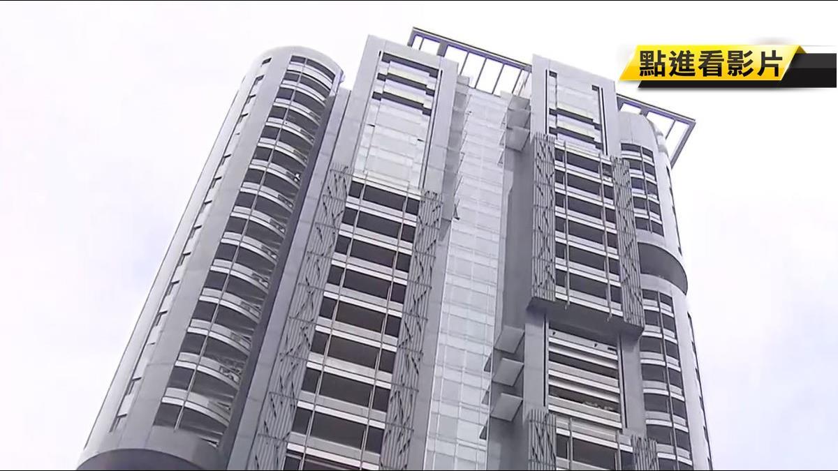 外商捧現金出手 豪宅頂樓戶約10億賣了