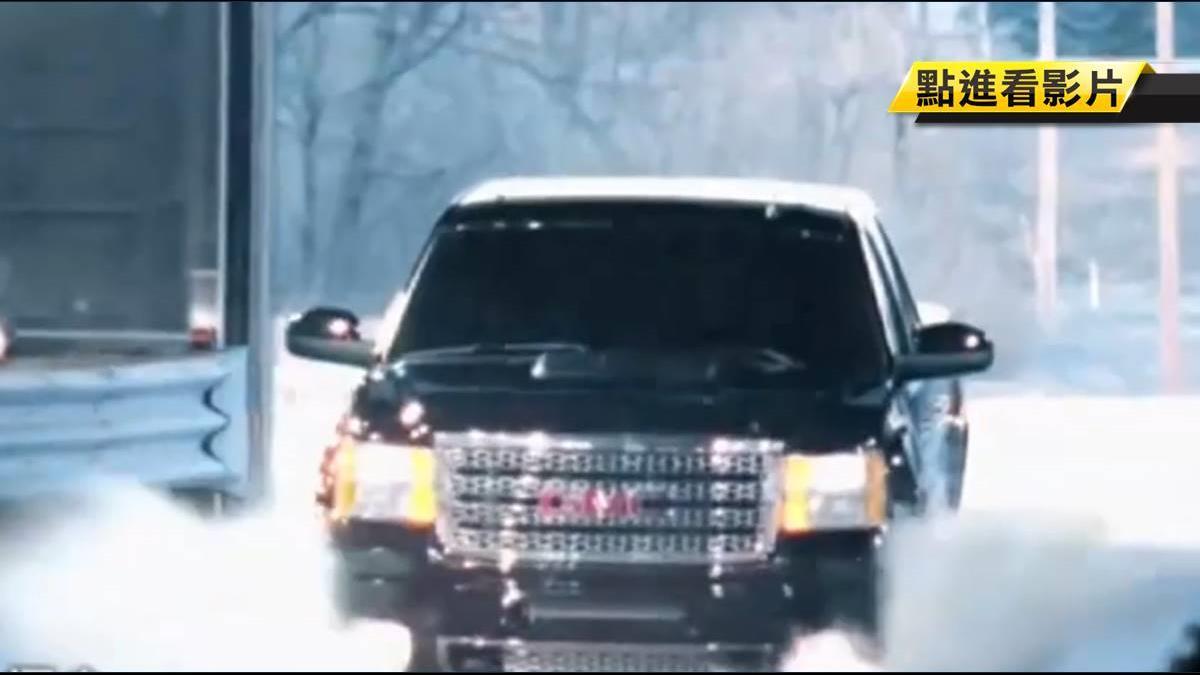 貿易戰打垮汽車業 通用汽車裁員萬人難過冬