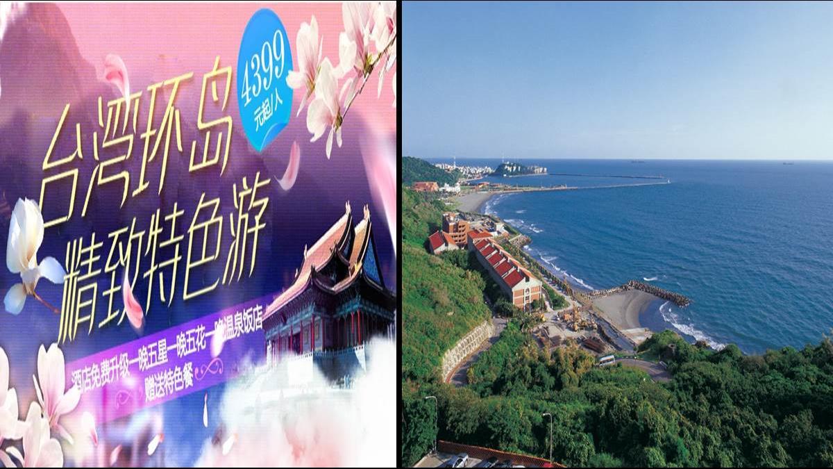 高雄變天陸客回歸? 上海推「春節最貴團」要價4.3萬